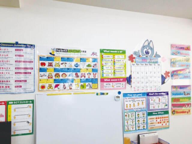 ペッピーキッズクラブ 第2津島教室