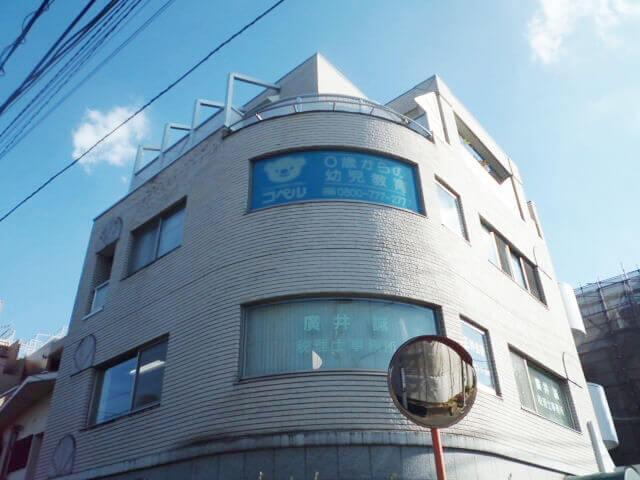 幼児教室コペル 梅ヶ丘駅前教室