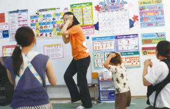 ペッピーキッズクラブ 第2豊田上郷教室