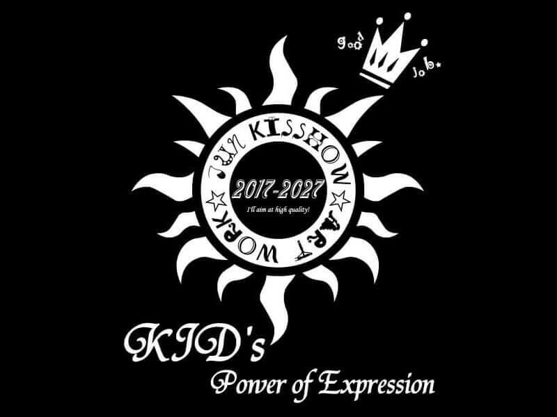子供演劇教室 KID's Power of Expression