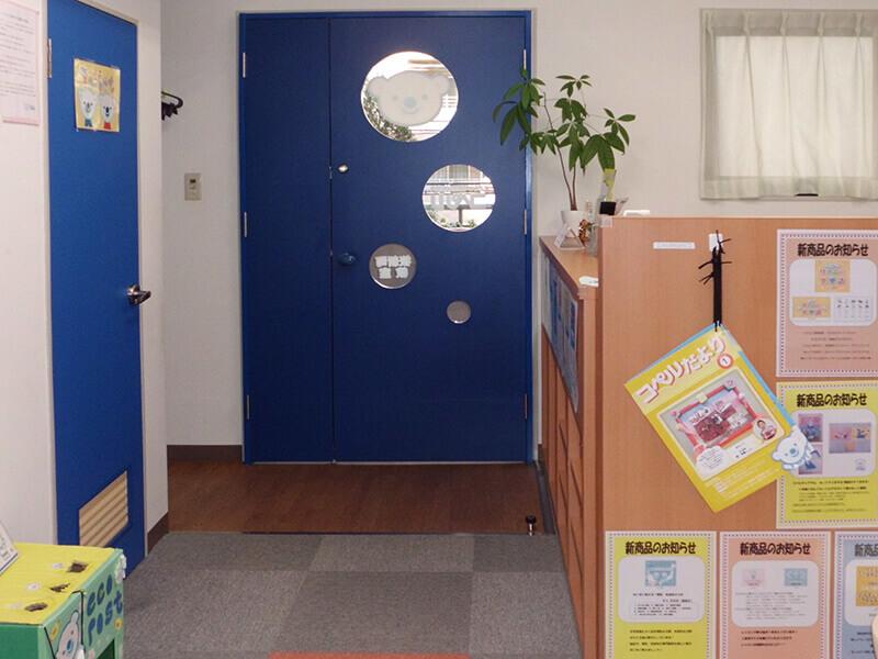 幼児教室コペル  桜新町教室