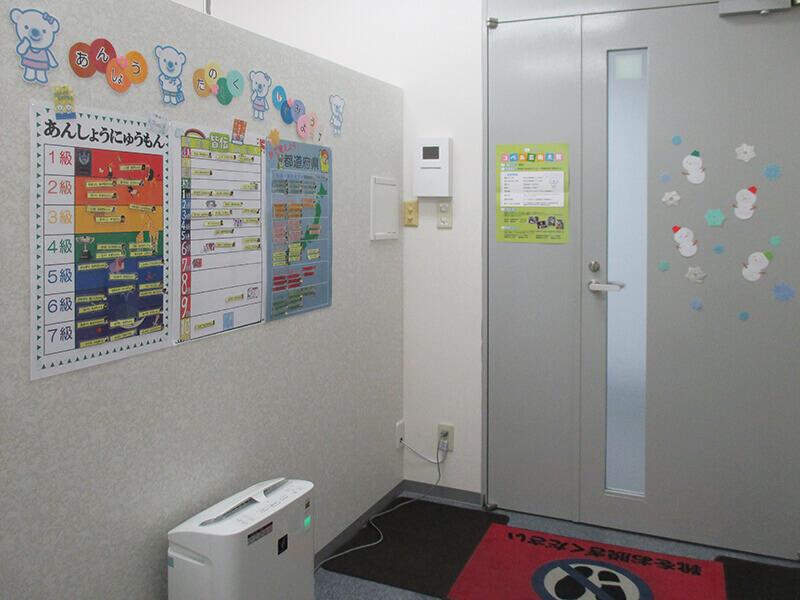 幼児教室コペル アミュプラザ小倉教室