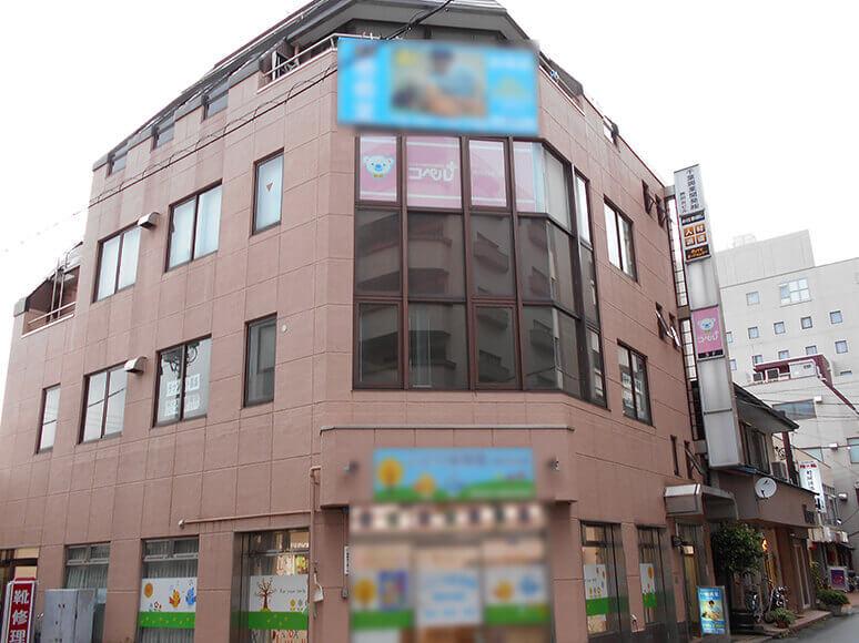 児童発達支援スクール コペルプラス 勝田台教室