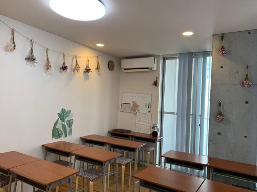 室井そろばん教室 仙川教室
